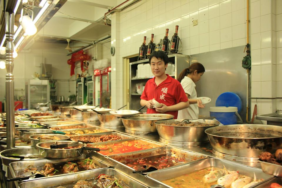 Singaporeaan Foods